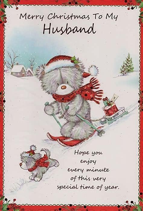 male relation christmas cards merry christmas   husband