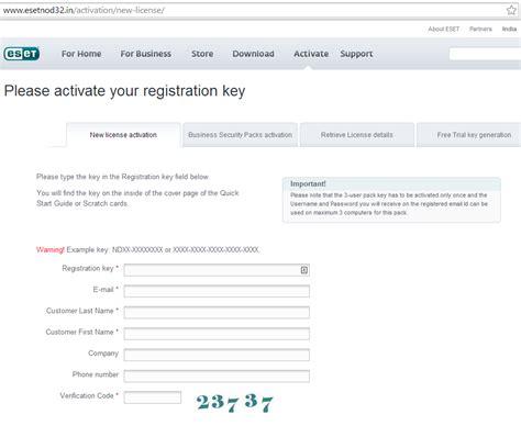 smart security 5 free for 2014 html autos weblog