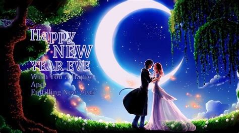 couple wallpaper happy new year happy new year 2017 hd wallpapers ह प प न य ईयर 2017 क