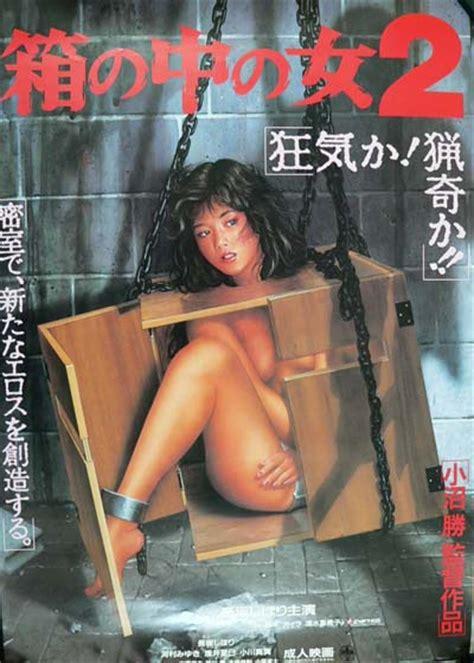 woman in the box ii 1988 the deuce