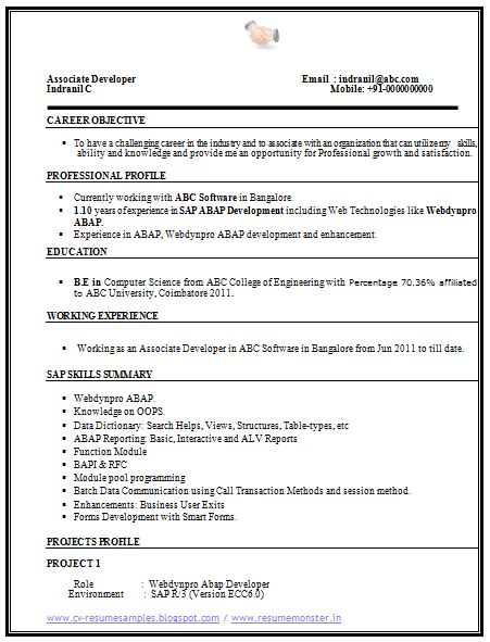 Sample Resume For Fresher Computer Science Engineer by Over 10000 Cv And Resume Samples With Free Download