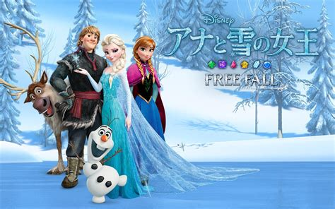 de film van frozen 2 アナと雪の女王 free fall google play の android アプリ