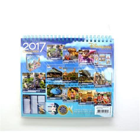 Disneyland Calendar Disneyland Calendar 2017 Calendar 2017