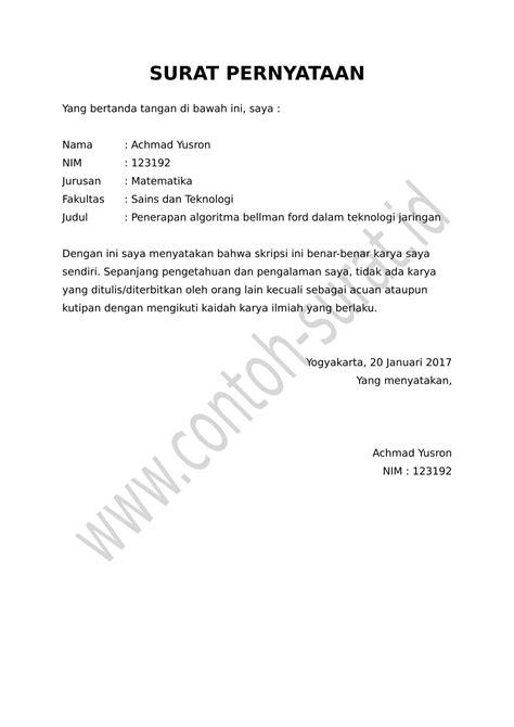 cara membuat surat pernyataan dan contoh lengkapnya