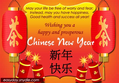 new year 2016 greeting message in mandarin new year greetings messages and new year wishes