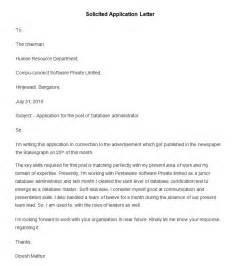 Solicited Application Letter For 50 Best Free Application Letter Templates Sles