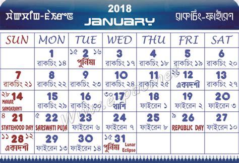 page a day desk calendar 2018 2018 page a day gallery calendar go4carz com