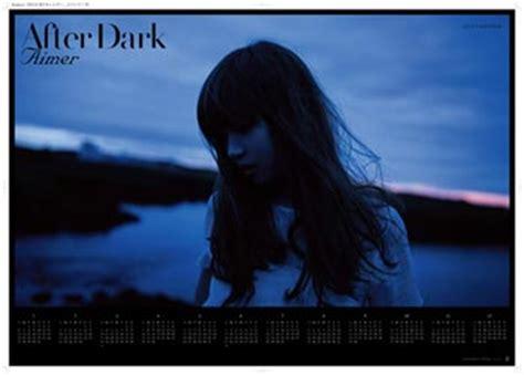 aimer after dark lyrics aimer after dark の検索結果 yahoo 検索 画像