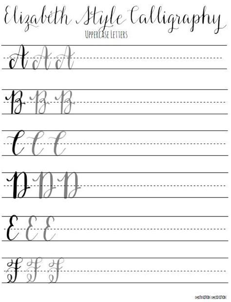 free printable calligraphy letters calligraphy letters modern calligraphy practice worksheets uppercase letters