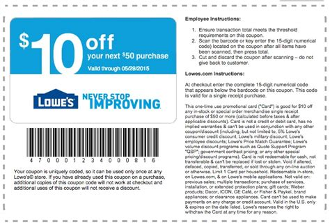 coupon for lowes printable coupons