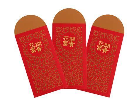 Newest Design Decorative Wedding Money Gift Envelope