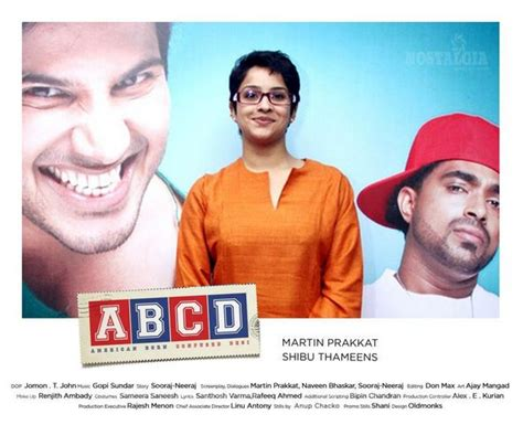 biography of movie abcd malayalam film abcd review bizhat film news
