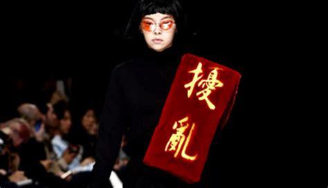 mercedes benz fashion week russia  season