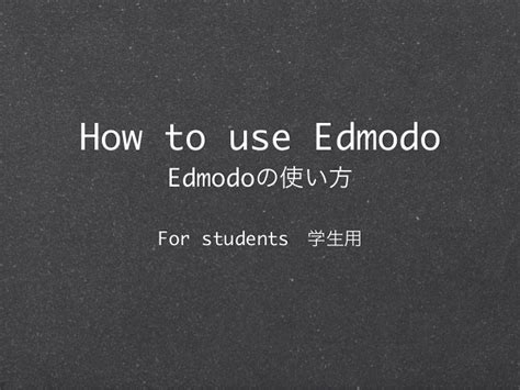 edmodo how to use how to use edmodo for students