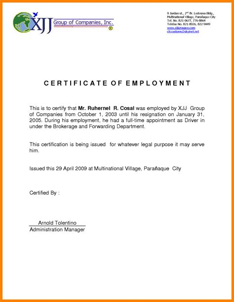 certification of employment letter format resume cover letter sles for billing resume