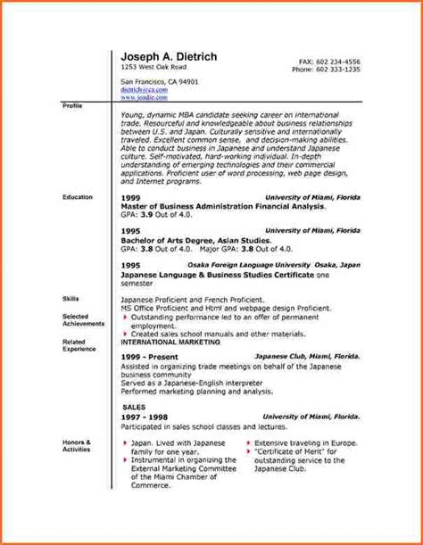 resume sample resume templates word free download my perfect