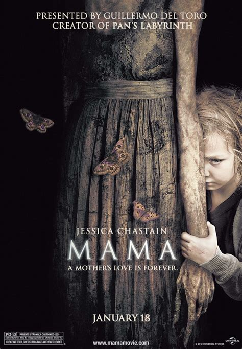 film mama mama 2013 the cinephiliac