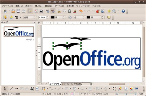 Open Office Free by File Openoffice Org Draw Ja Png Wikimedia Commons