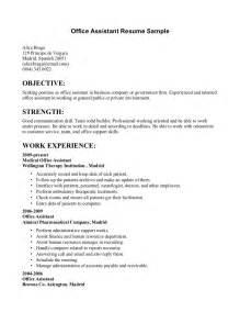 job description resume