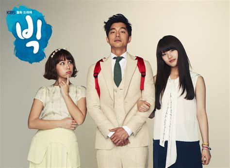 film drama korea suzy miss a big cast gong yoo lee min jung bae suzy miss a mara