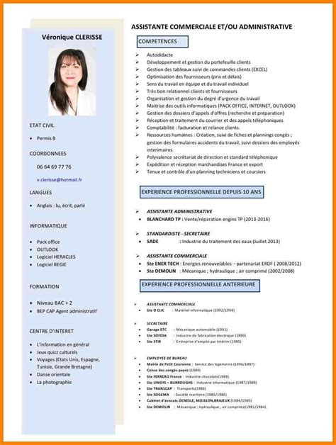 4 cv assistante administrative cv vendeuse cv