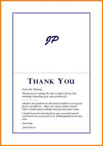 sle employer thank you letter donor centered thank