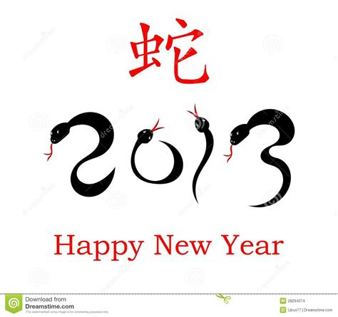 new year and snake new year of the snake 2013 stock images image