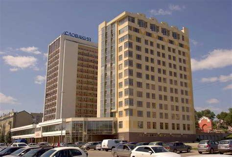 hotel slovakia saratov the best offers with destinia