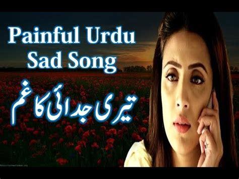 download mp3 dadali band cinta bersemi kembali 5 84 mb free sad song urdu mp3 download tbm