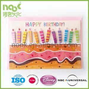 handmade 3d birthday card handmade congratulations cards buy handmade card handmade 3d