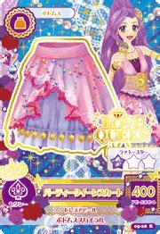 Kartu Cp Ichigo Happy Rainbow Aikatsu aikatsu aikatsu aidoru katsudo