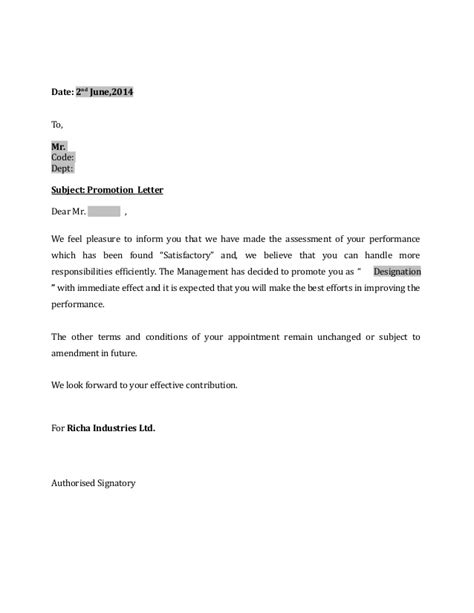 Promotion Letter Confirmation Promotion Letter Promotion Letter Date 2nd June 2014 To Mr Code Dept Subject Promotion