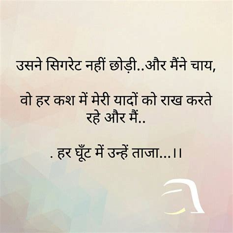 javascript tutorial in gujarati 365 best hindi quotes shayri images on pinterest dil