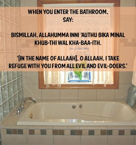 how do you say bathroom in arabic duaa for entering bathroom islam for children