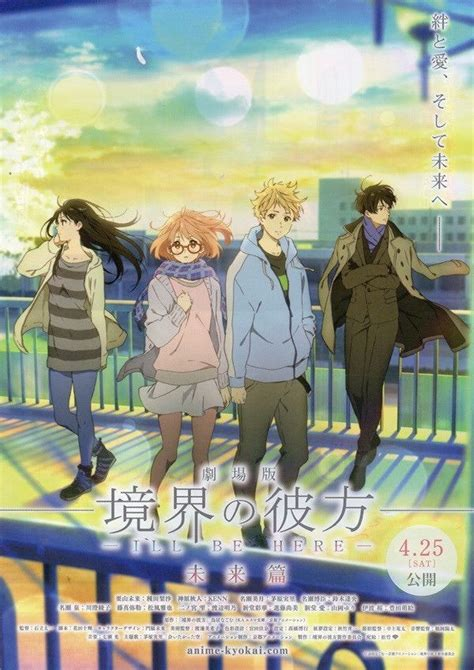 film anime rating tertinggi anime movie review 1 beyooond anime amino