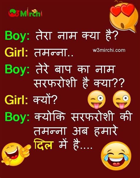 hot and funny hindi jokes best 25 funny jokes in hindi ideas on pinterest funny