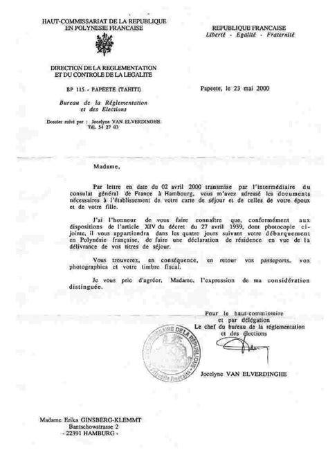 Modele De Lettre D Invitation Administrative Modele Lettre D Invitation Administrative