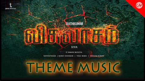 theme music ajith viswasam theme music thala ajith nayanthara imman