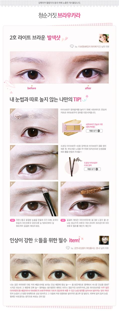 Pensil Alis Laneige buy etude house color my brows mascara alis deals for only