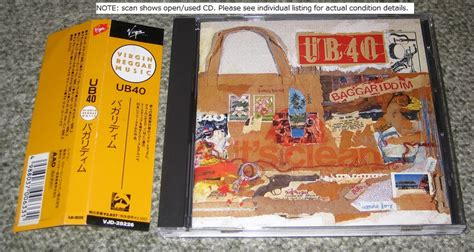 baggariddim ub40 ub40 records lps vinyl and cds musicstack