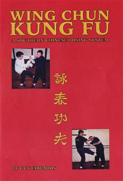 Wing Chun Books D G The Wing Chun Archive Ving Tsun