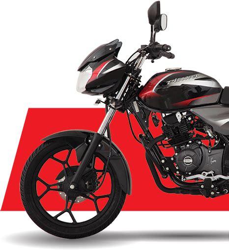 bajaj discover dtsi 125cc price bajaj discover 125 discover 125 price 125 cc bikes in india