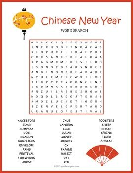 new year puzzles worksheets new year word search puzzle by puzzles to print tpt
