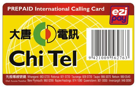 Recharge Gift Card - sell gift card recharge card magnetic strip card scratch card id 5024268 ec21
