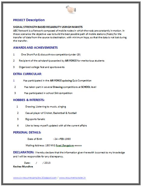 Resume Templates For Computer Science Freshers 10000 Cv And Resume Sles With Free Fresher Computer Science Engineer Resume Sle