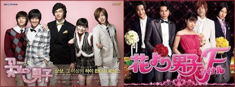 imagenes de coreanos f4 empieza la lucha 4 boys before flowers vs hana yori dango