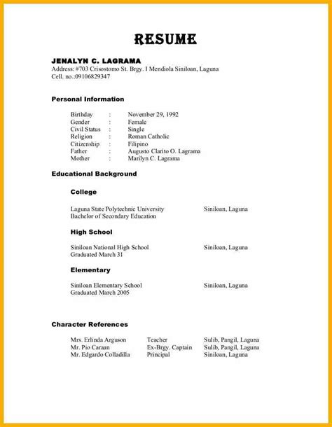 Resume Template With References 7 Reference Resume Bursary Cover Letter