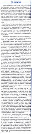 India Terrorism Essay by Essay On The Terrorism In