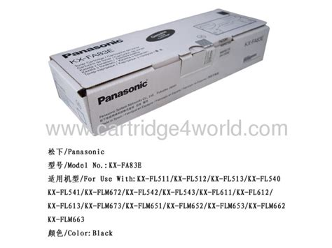 Toner Kx Fa83e high page yield low price high quality panasonic kx fa83e toner cartridges from china
