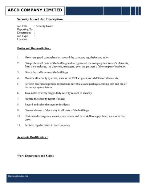 security guard description template free microsoft word templates